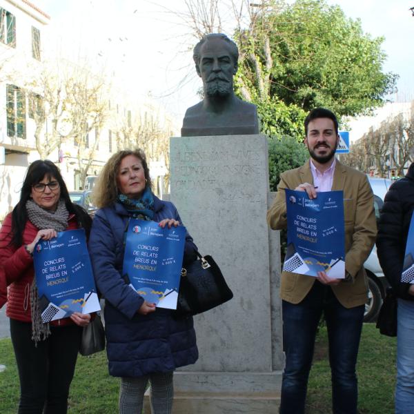 Sa Fundació convoca el V Premio Joan Benejam de relatos en menorquín con un primer premio de 3.000€